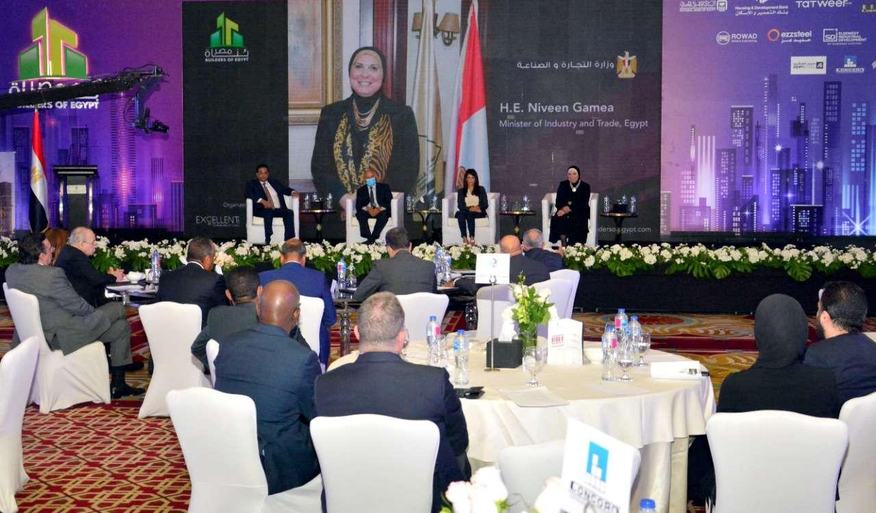نيفين جامع: قطاع مواد البناء يتصدر قائمة الصادرات المصرية بنسبة 24.5%