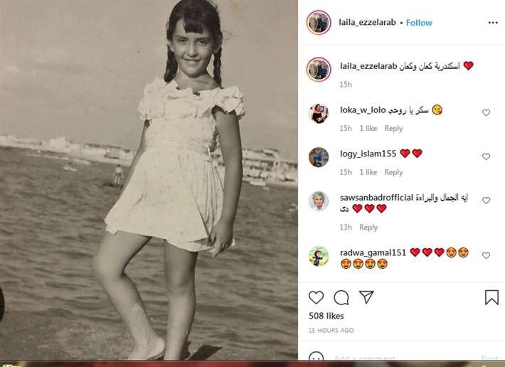 ملكة جمال .. ليلى عز تنشر صورة لها خلال طفولتها - إتفرج