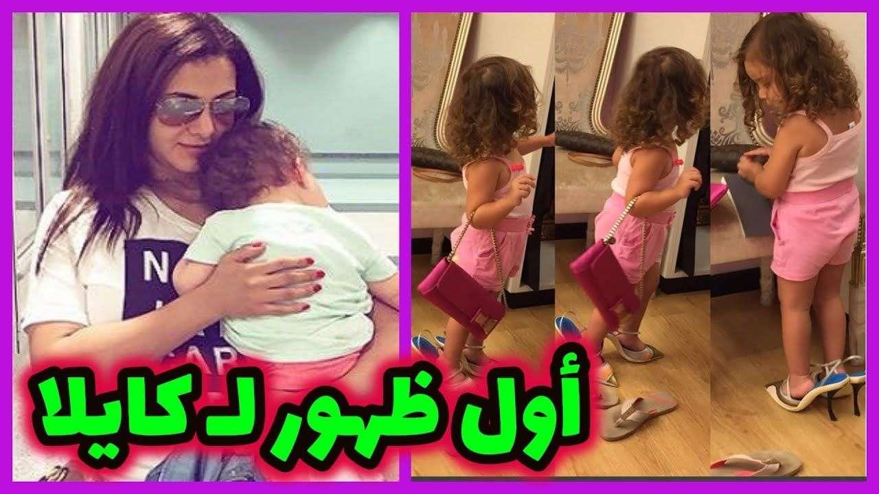 ملكة جمال - شاهد الظهور الأول لبنت الفنانة دنيا سمير غانم
