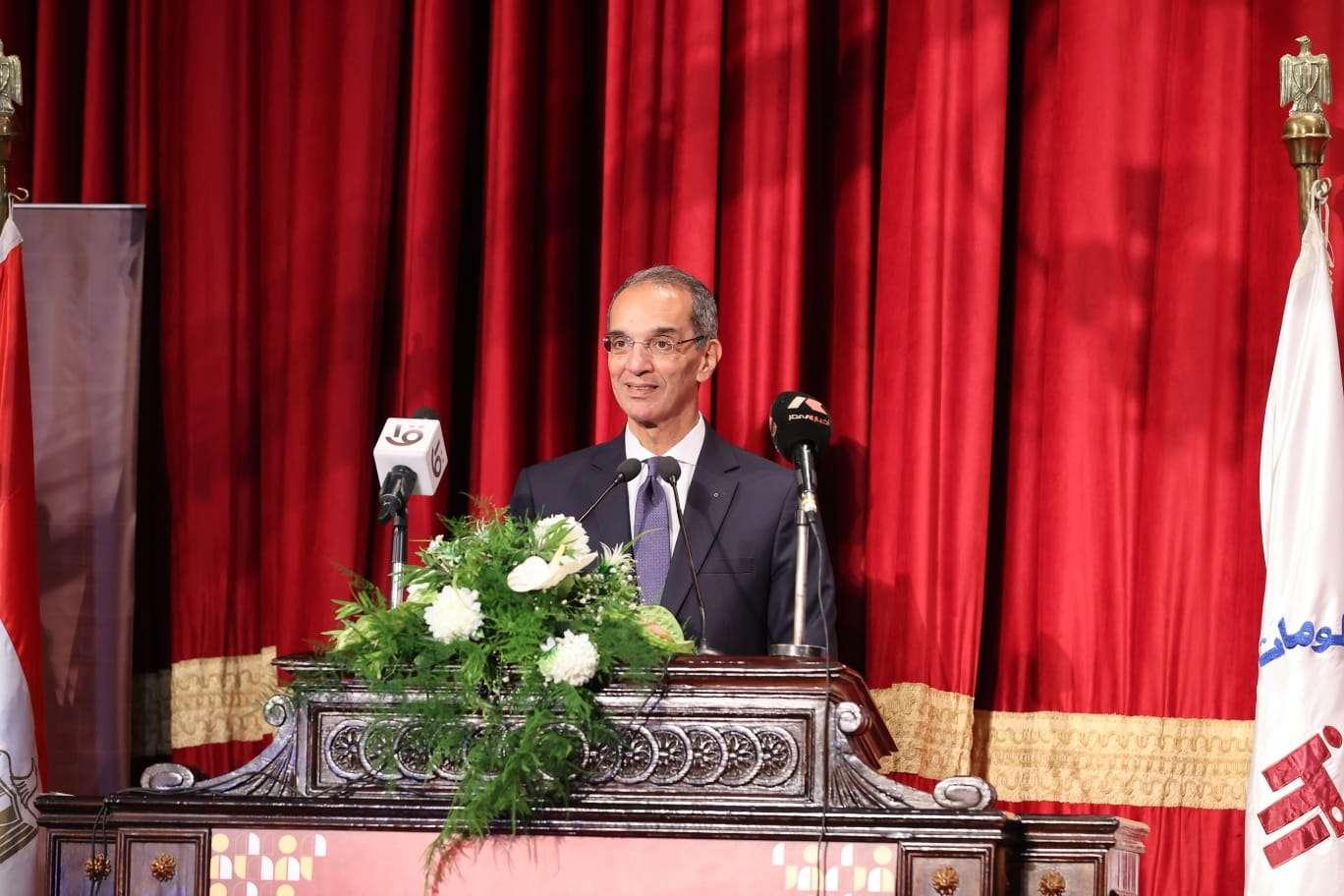 وزير الاتصالات يشهد ختام العام التدريبى لمعهد تكنولوجيا المعلومات