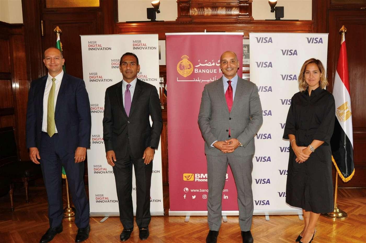"""مصر للابتكار الرقمي تتعاون مع """"فيزا"""" لإطلاق خدماتها في مصر"""