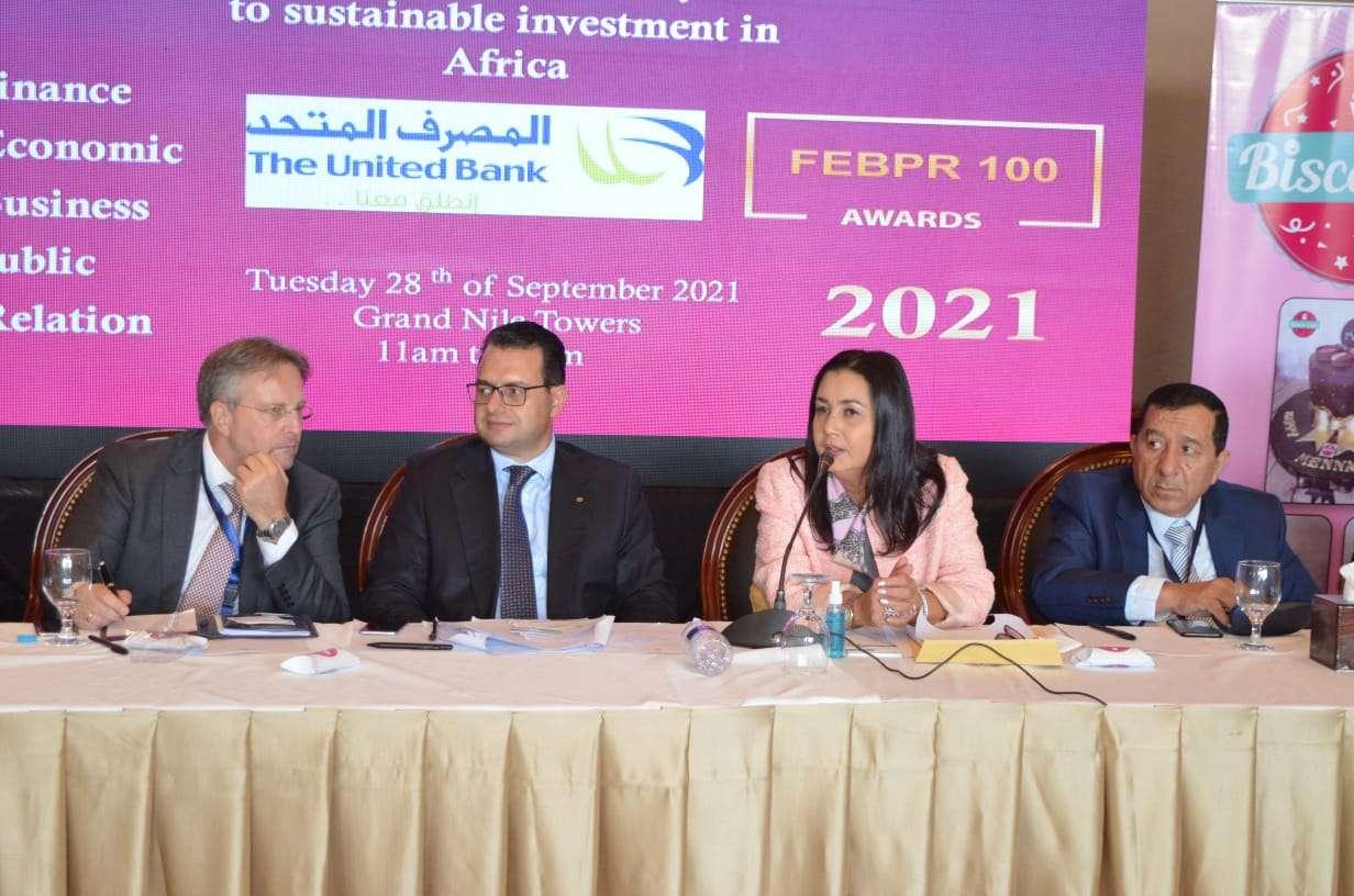 كشميري: اتفاق بين المصرف المتحد والبنك الافريقي لدعم المستثمرين