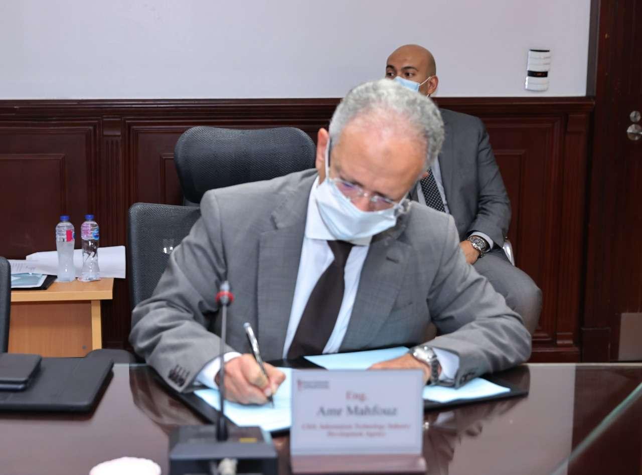 وزير الاتصالات يشهد اتفاقية تعاون بين إيتيدا وجامعة بوهانج الكورية