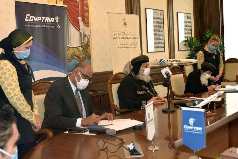 مصرللطيران الناقل الرسمي لكل فاعليات الكنيسة القبطية الأرذوثكسية