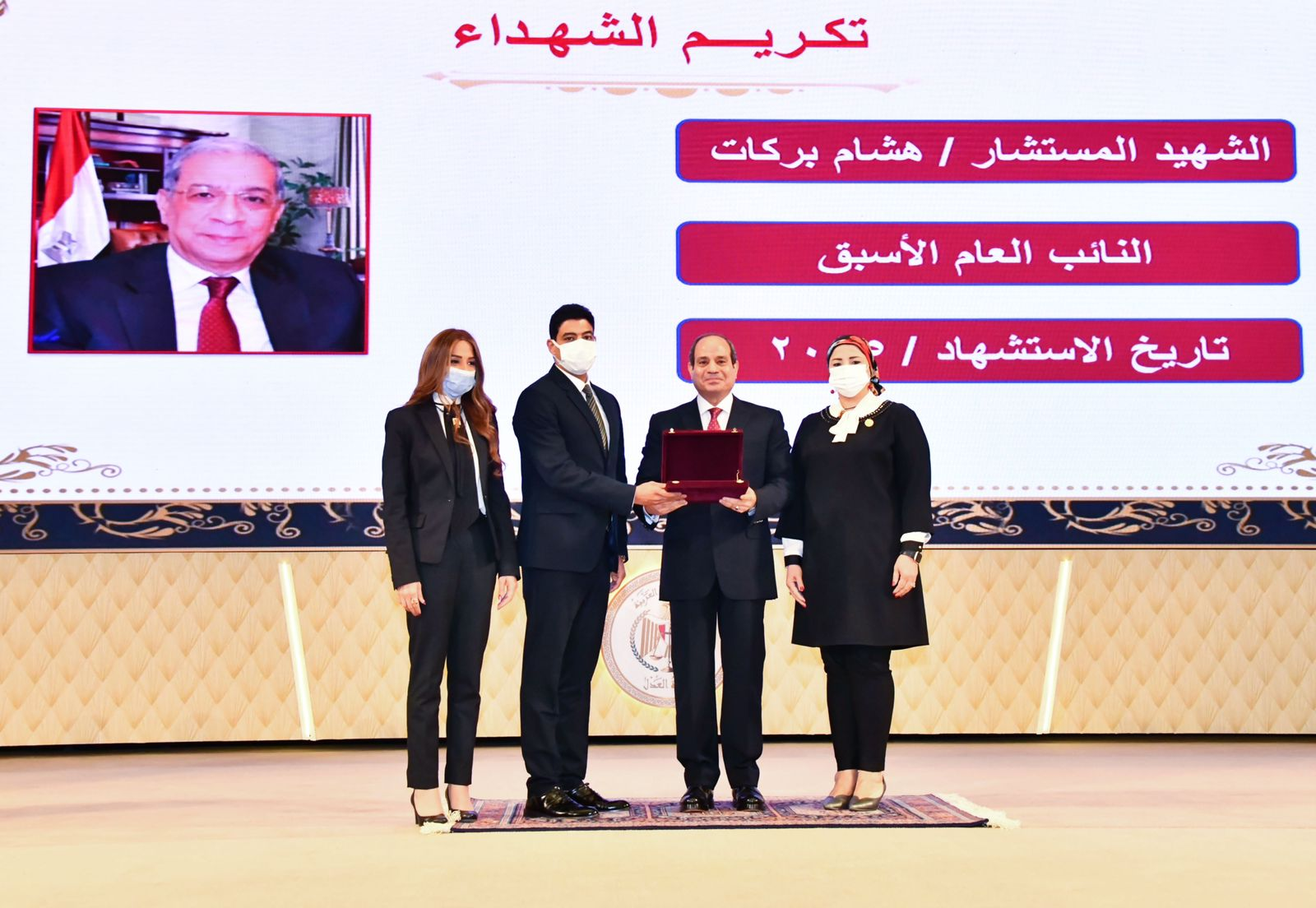شاهد صور مشاركة الرئيس السيسي في احتفالية يوم القضاء المصري