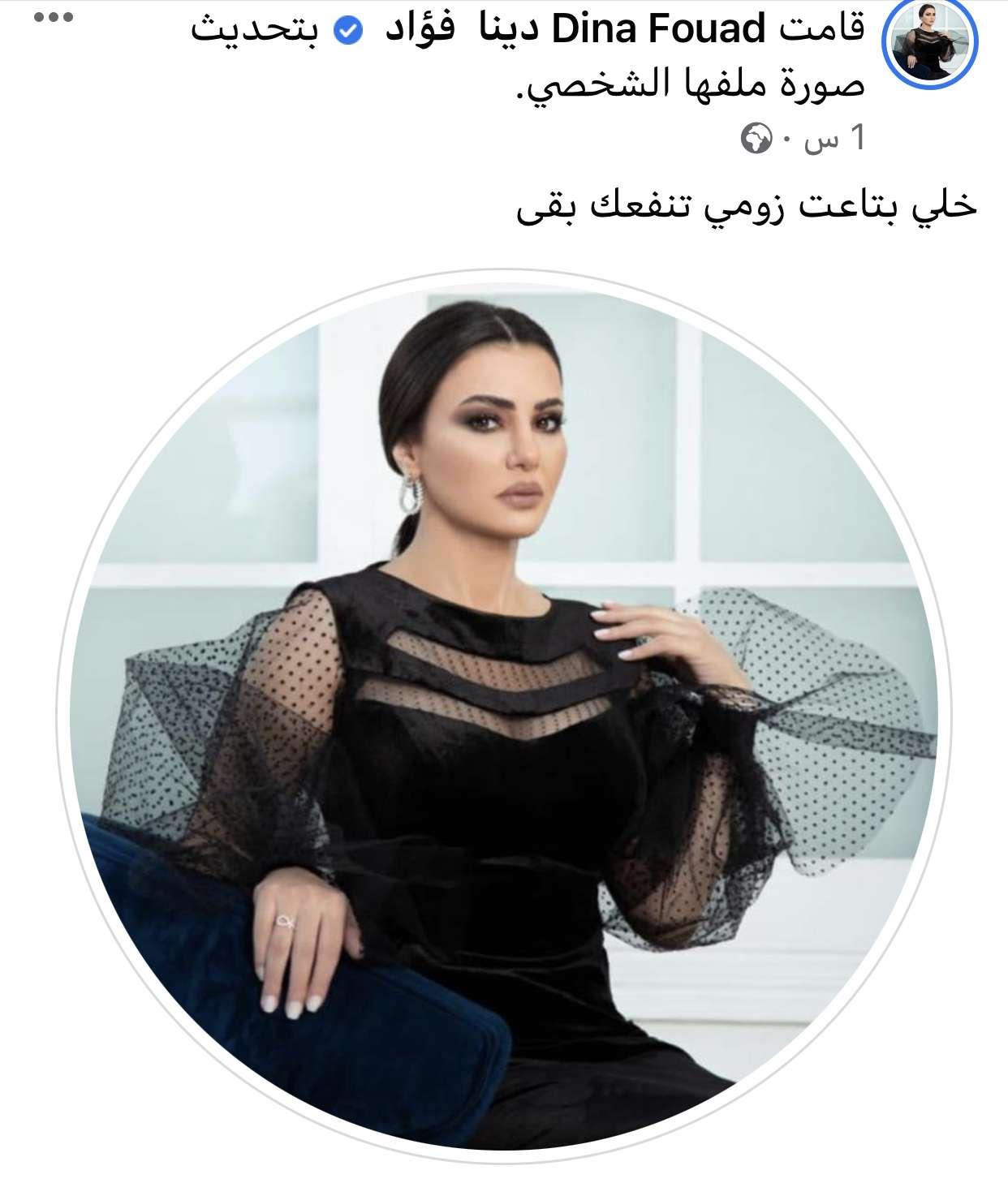 اتفرج: شوف خناقة دينا فؤاد وميرنا نور الدين على فيس بوك