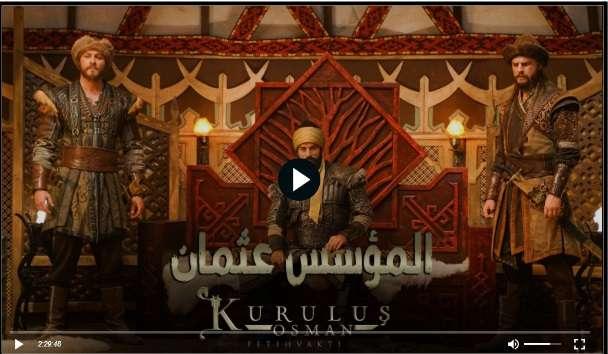المؤسس عثمان بجودة Full HD على موقع برستيج