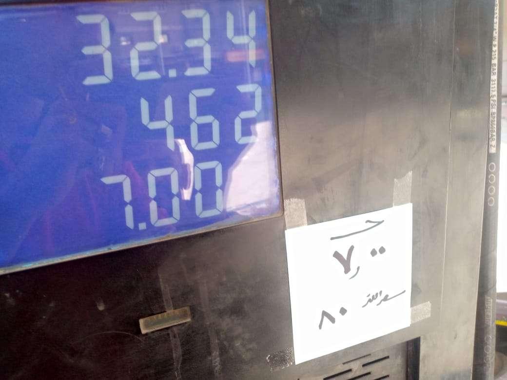 الجيزة: مفيش زيادة في تعريفة المواصلات العامة بعد زيادة سعر البنزين