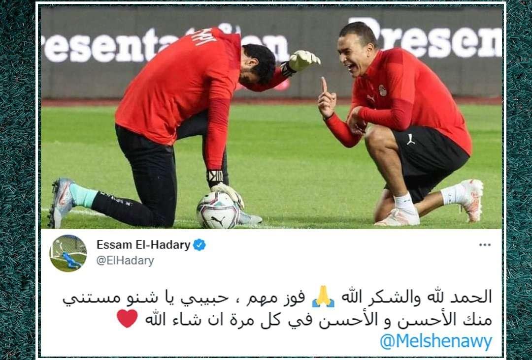 اتفرج.. الحضري يوجه رسالة خاصة لمحمد الشناوي