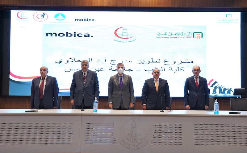 البنك الأهلي يفتتح أكبر مدرج للطلبة بجامعة عين شمس بعد تطويره