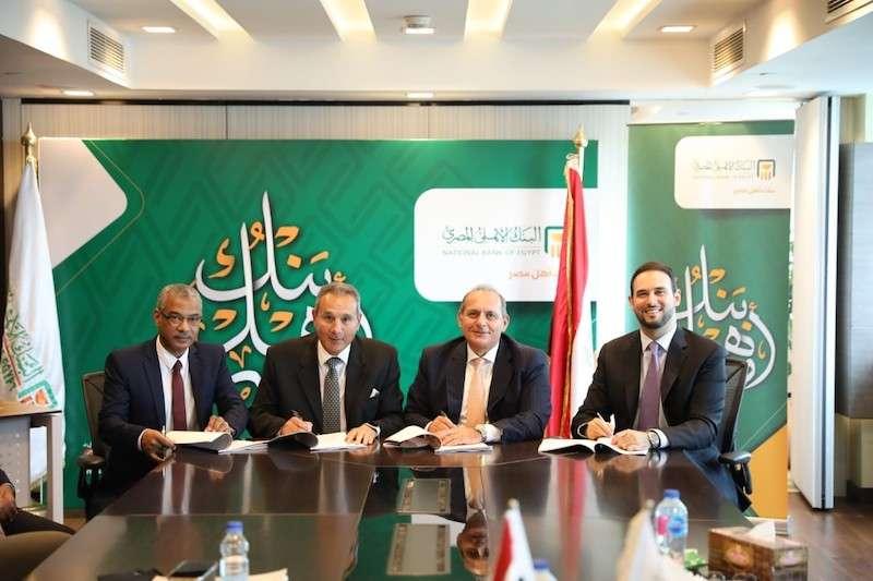البنك الأهلي وبنك مصر يعلنان تسوية نهائية مع مجموعة أحمد بهجت