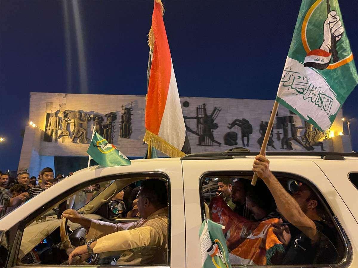احتفال العراقيين بالإنتخابات