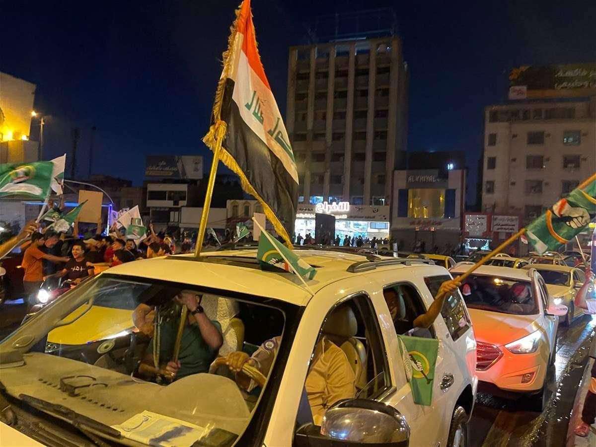 احتفالات العراق